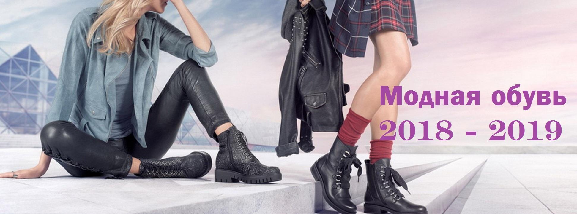 Интернет магазин - купить обувь Днепропетровск и вся Украина онлайн 7cda92ff8f290
