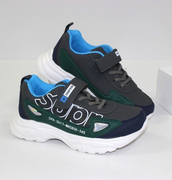 Дешево купить кроссовки для мальчика в интернете