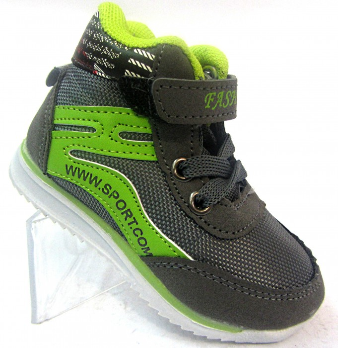 Купити черевики для хлопчика на сайті взуття дешево