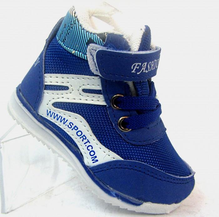 Кросівки для хлопчиків купити недорого онлайн