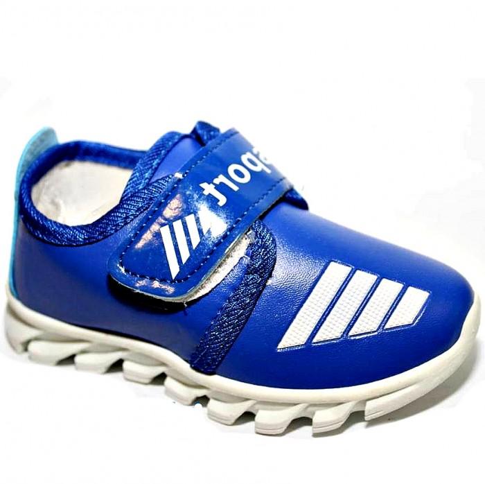 Кроссовки на маленьких мальчиков в синем цвете с липучкой на сайте обуви Городок