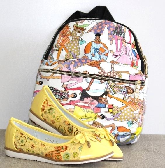 Купить  молодёжный рюкзак недорого онлайн