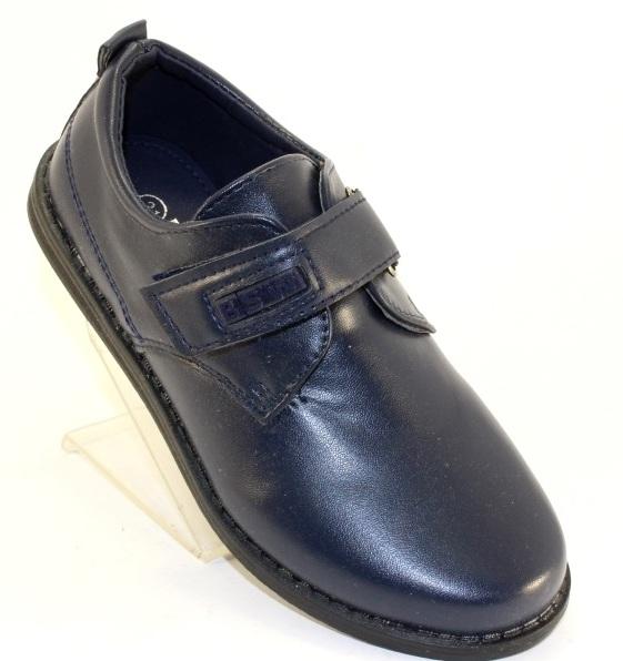 Купить качественные подростковые туфли на липучке  в интернете в Днепре, Хмельницком