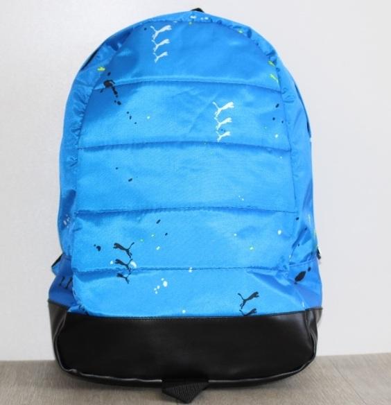Купить рюкзак дешево в Днепре в интернет магазине городок