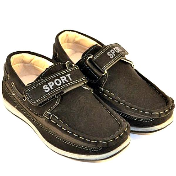 Мокасини на хлопчика в чорному кольорі артикул на сайті Взуття Городок