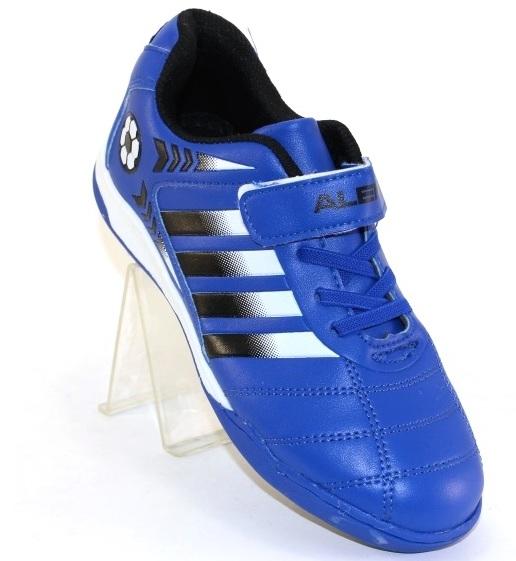 Кроссовки для мальчиков RY-94Z - купить в интернет магазине кроссовок с доставкой