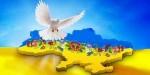 Акция к международному мирному дню - скидки до 70%