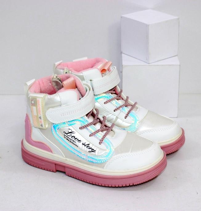 Купить белые осенние ботинки для девочек с розовыми вставками размеры 31 32 33 34 35 36