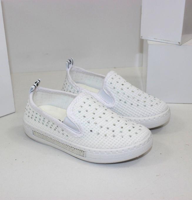 Купить недорого кеды на девочку в интернете - сайт обуви Городок. Дропшиппинг