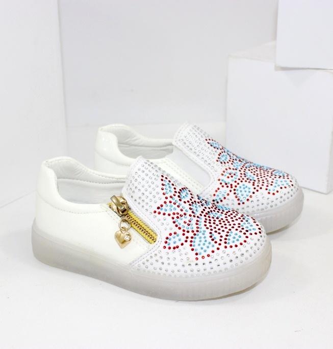 Обувь на сайте обуви Городок - детская, женская и мужская обувь.