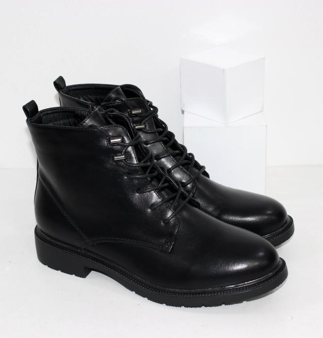 Женские ботинки больших размеров дешево