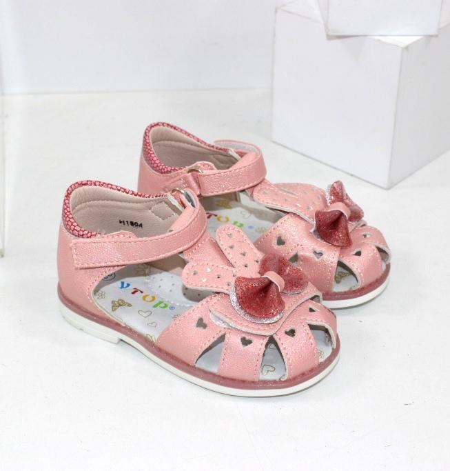 Босоніжки для маленьких H1904-2 - купити недорого де є розпродаж дитячих сандалів