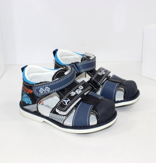 Магазин дитячих сандалів, дитячі сандалі інтернет магазин,