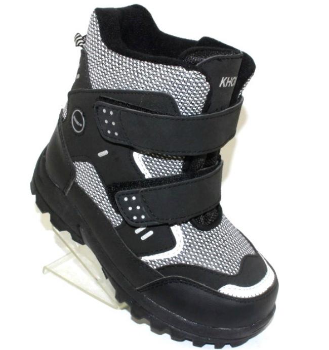 Ботинки подростковые комбинированные 5-001 Black - купить в интернет магазине украина недорого