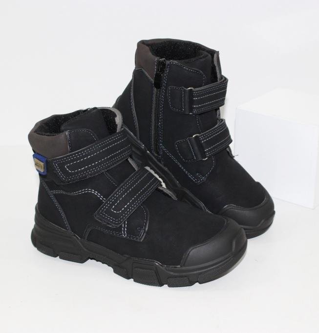 Купить кроссовки для мальчиков через интернет
