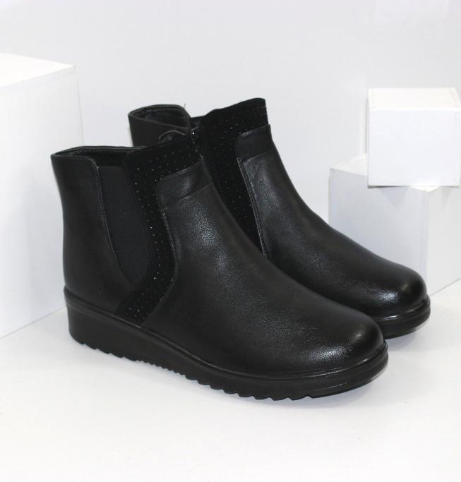 Ботинки женские осенние больших размеров на резинке и молнии