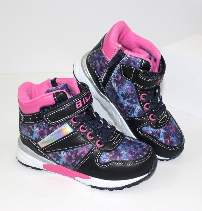 Модные детские ботинки на весну-осень 20-02C - купить в интернет магазин обуви в украине
