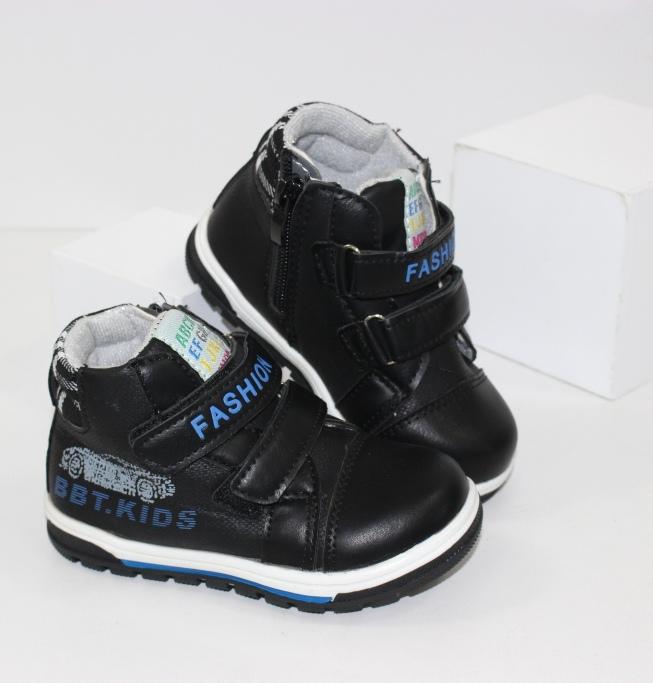 Детский интернет-магазин Городок - обуви для Ваших деток!
