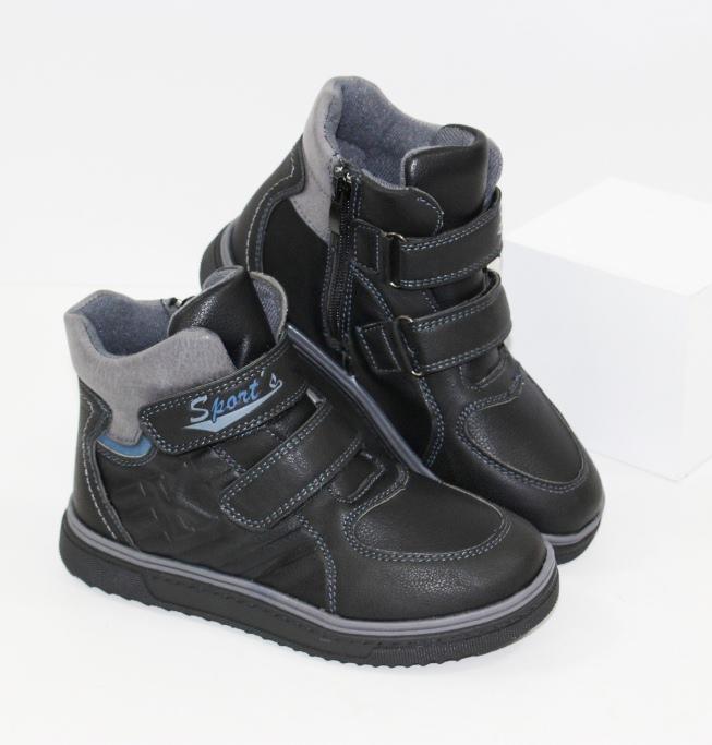 Подростковые осенние ботинки - дешево
