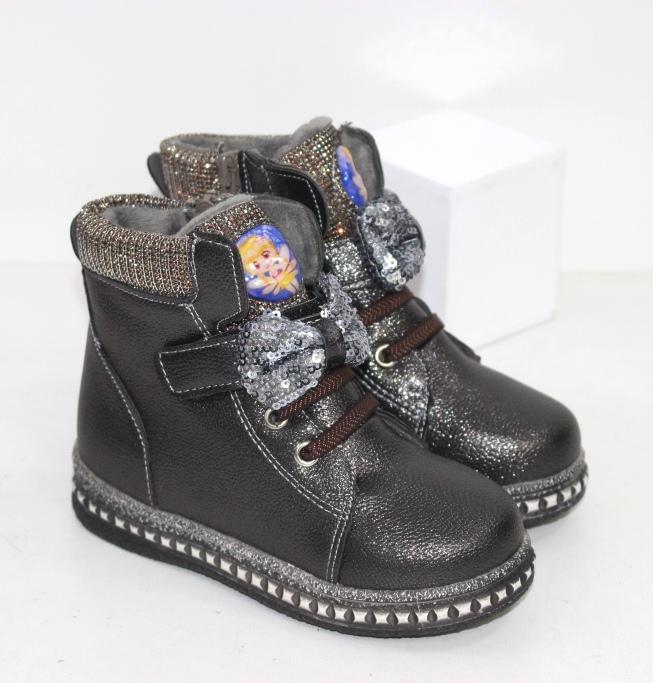 Купить зимние ботинки для девочек теплые на молнии и шнурке