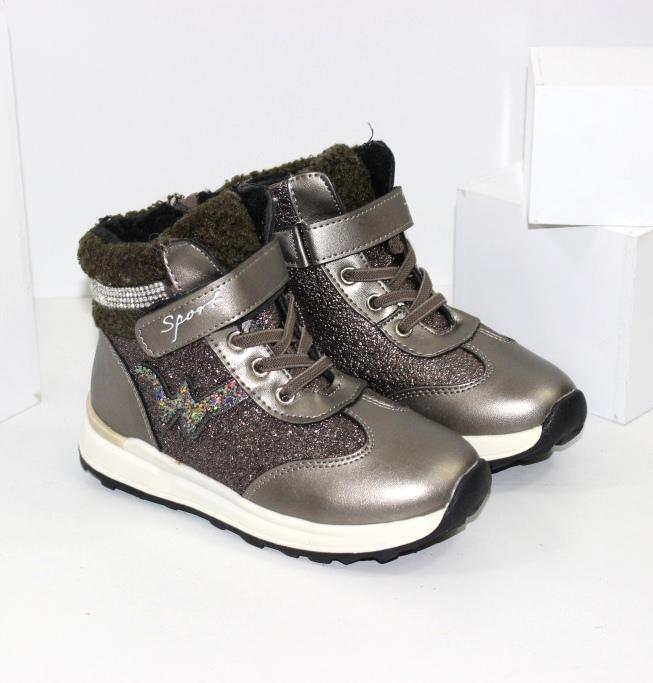 Кросівки дитячі для дівчаток зимові сірі