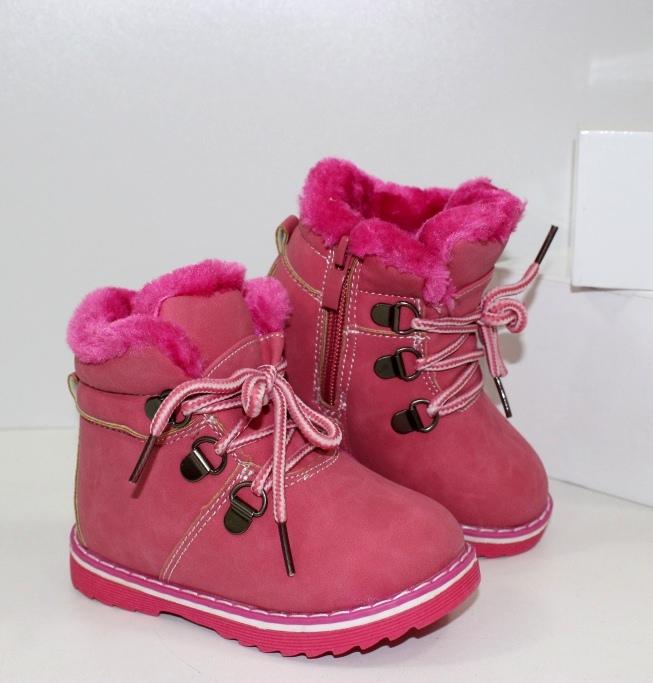 Модные зимние ботинки для девочек 7250 fucsia - купить теплые угги детские, термо сапожки