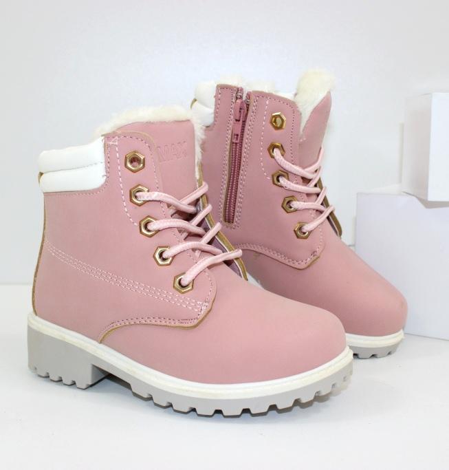 Зимние ботинки для девочек B698 pink - купить модные детские ботинки через интернет магазин