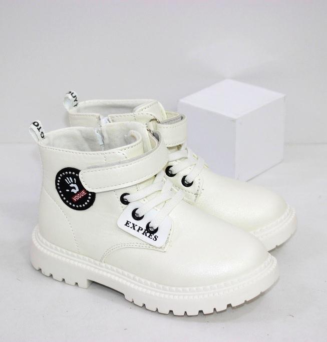 Белые осенние ботинки на осень для девочек размеры 26 27 28 29 30 31