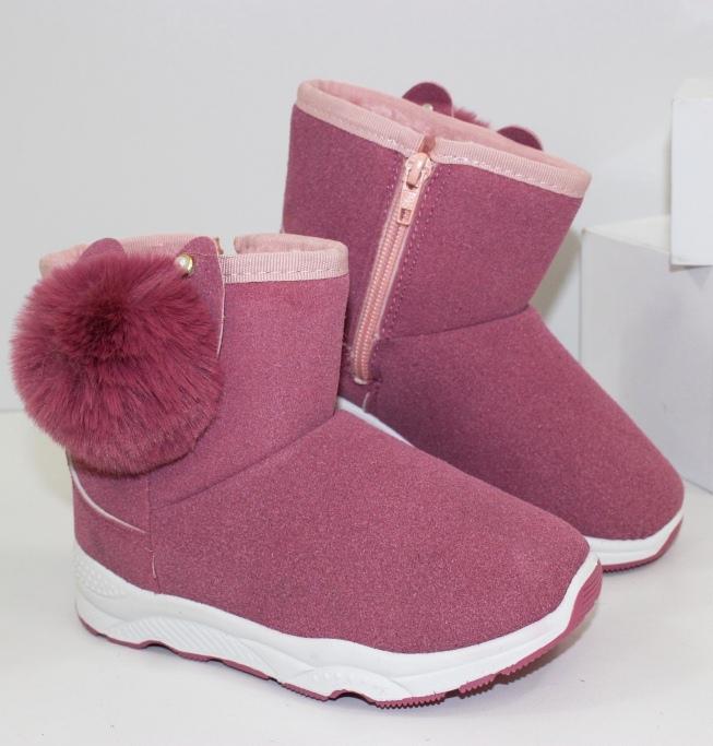 Купить на сайте недорого зимние сапоги дутики на девочек