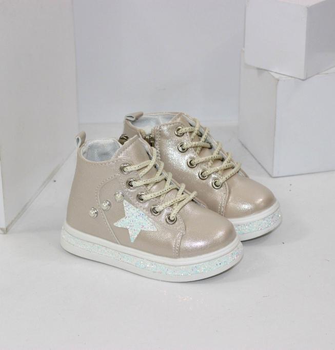Бежеві черевички для дівчаток розміри 21 22 23 24 25 26