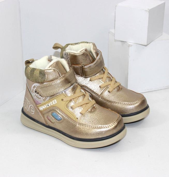 Демисезонные ботинки для девочек, золотистые, отличного качества