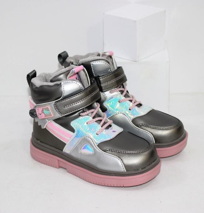 Модные ботинки для девочек на осень размеры 27 28 29 30 31 32
