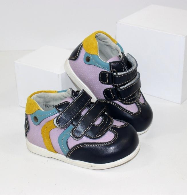 Детская обувь для самых маленьких - сайт обуви Городок