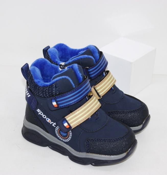 Удобные осенние ботинки на маленьких мальчиков