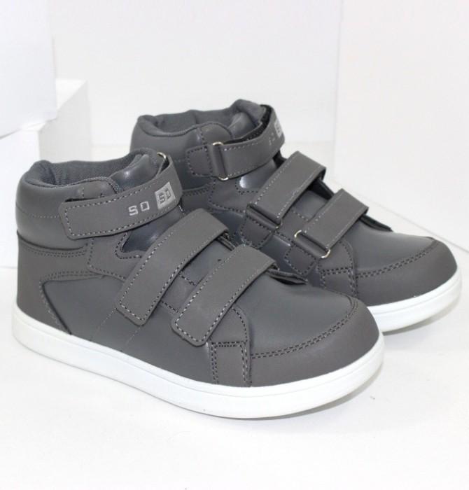 Кросівки снікерси для хлопчика недорого - великий вибір!