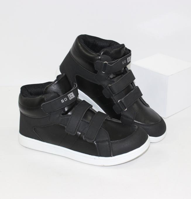 Купить высокие кроссовки для стильных модников - сайт Городок