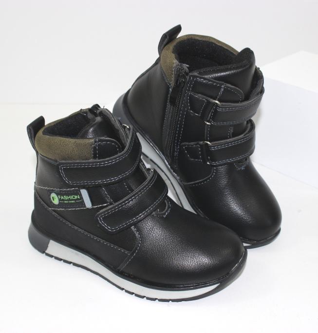 Купить демисезонные детские ботинки для мальчика  в интернете в Днепре