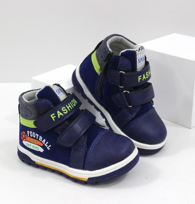 Демисезонные ботинки для мальчика - модные новинки недорого