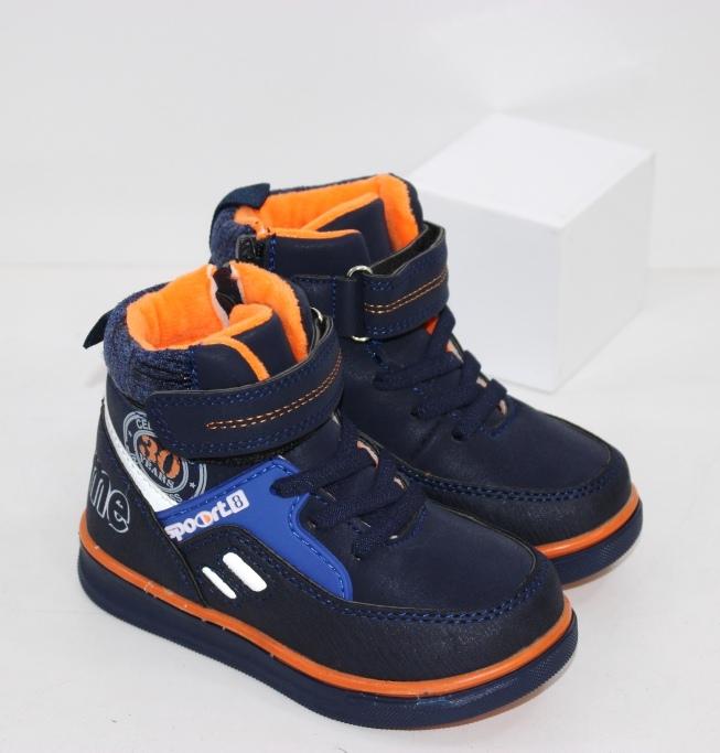 Стильные осенние мальчуковые ботинки на резинке и молнии