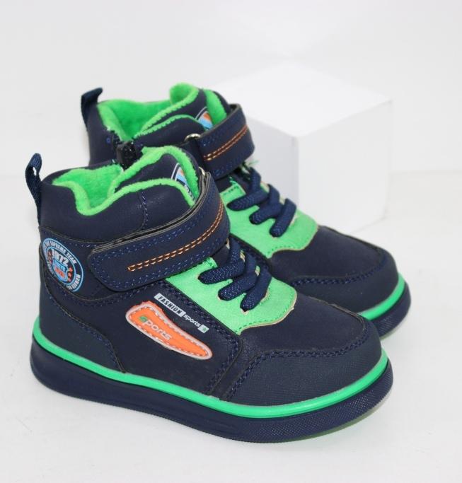 Осенние ботинки на маленьких мальчиков размеры 21 22 23 24 25 26