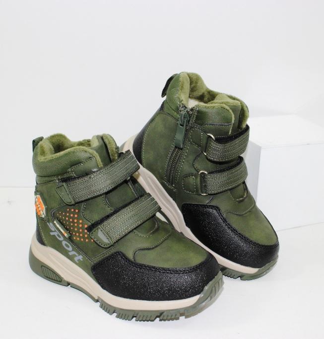 Зимние ботинки на мальчика в трех цветах на сайте обуви городок