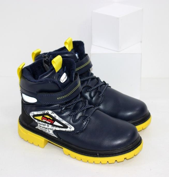 Купить осенние ботинки для мальчиков на желтой подошве размеры 31 32 33 34 35 36