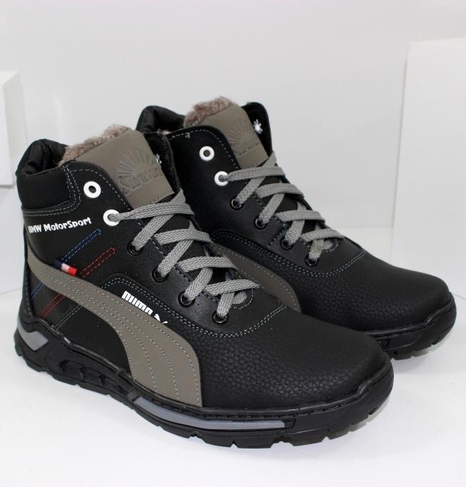 Купить недорого зимние  ботинки на шнурках на мальчика