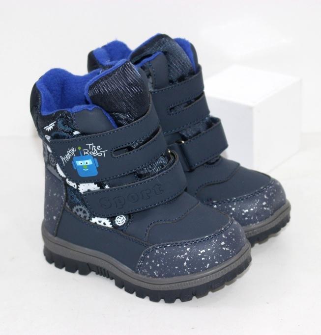 Купить теплые ботинки для мальчиков на двух липучках