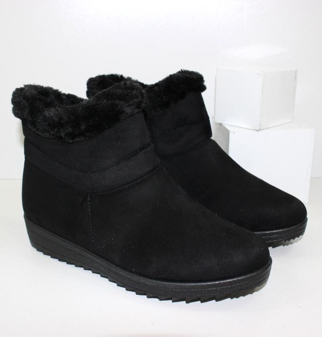 Купити модні черевики на танкетці жіночі - стильний інтернет магазин взуття Городок