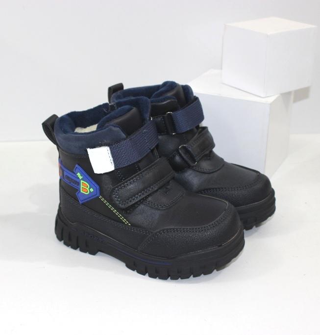 Зимние ботинки для мальчиков размеры 21-26