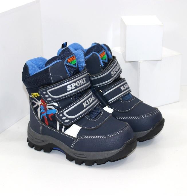 Дитячі зимові термо черевики для хлопчиків Spiderman
