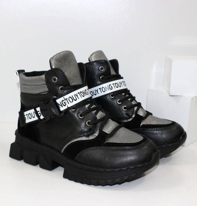 Ботинки зимние женские на сайте обуви - интернет магазин  Городок. Низкие цены, модный ассортимент!