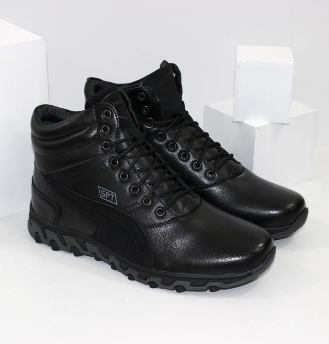 Мужские зимние ботинки со шнуровкой