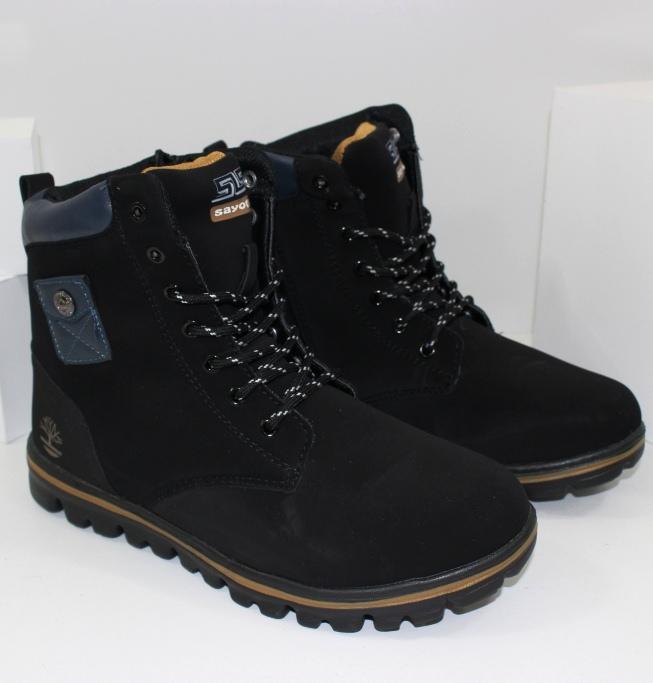 Купить недорого зимние ботинки на мальчика